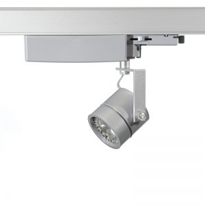 2.Kuper 12v GU5.3 retrofit LED track light