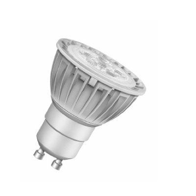 Promo 75w clamp stem light